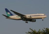 Saudi Aramco Boeing 767-200