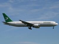 Turkmenistan 767 EZ-A700