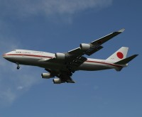 Japan Air Self-Defense Force 747-400
