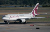 Qatar Amiri Flight Airbus A310