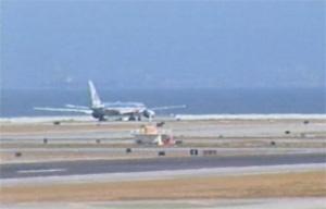 AA bomb threat plane at SFO