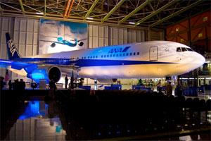 Boeing 1000th 767 a 767-300ER