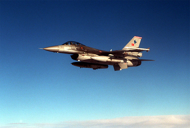 An F-16C Falcon from the Turkish Air Force