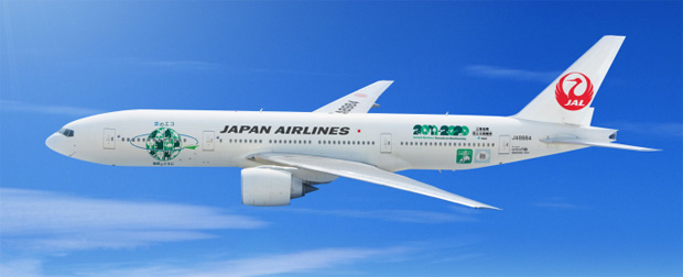 JAL Eco Jet Nature JA8984