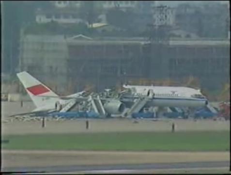샤먼항공(Xiamen Airlines) 소속 8301편(B737) 하이재킹