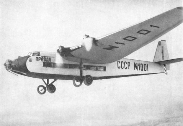 Tupolev ANT-14 Pravda
